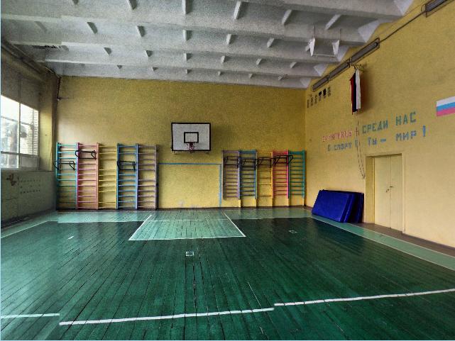 спорт зал 2