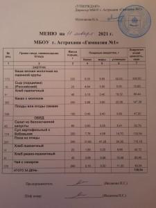 IMG-20210114-WA0008