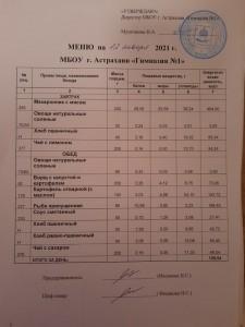 IMG-20210114-WA0009