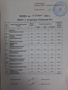 IMG-20210123-WA0003
