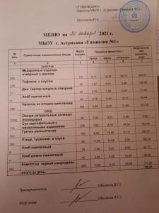 IMG-20210124-WA0021