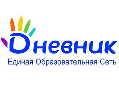 Главная страница гимназии на портале Дневник ру